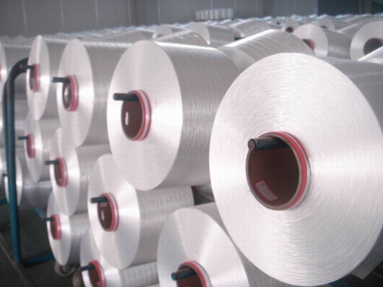 Texperts - Polyester High Tenacity Yarn